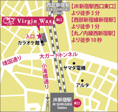 新宿店アクセスマップ