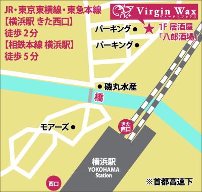 横浜店アクセスマップ