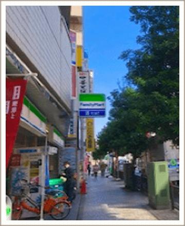 ファミマ、COCO壱番屋、日高屋の前を通ります。