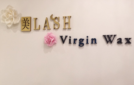Virgin Wax 北千住店の外観写真