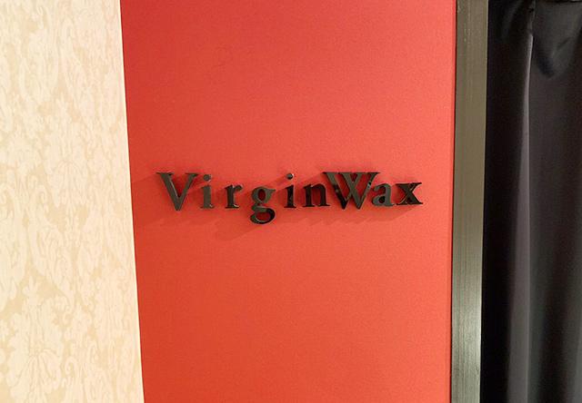 Virgin Wax 六本木店の写真画像001