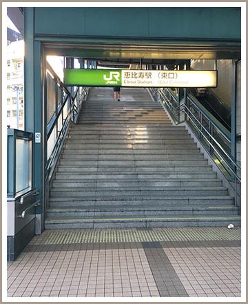東口の階段を降りるとマクドナルドが見えます。
