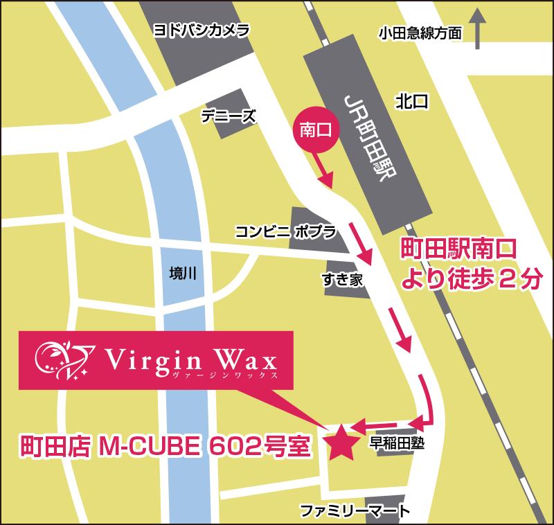 町田店アクセスマップ