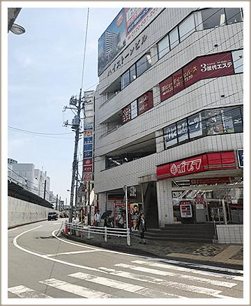 ヨドバシカメラの看板の左側の階段を降り正面のコンビニポプラの前の道を左に道なりに進みます。