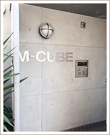 M-CUBEと書かれた入口で「602」を押してください。