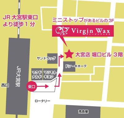 大宮店アクセスマップ