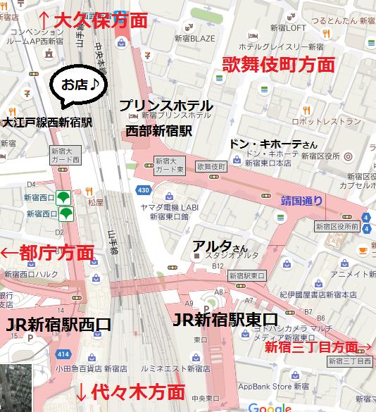 新宿店地図ブログ用