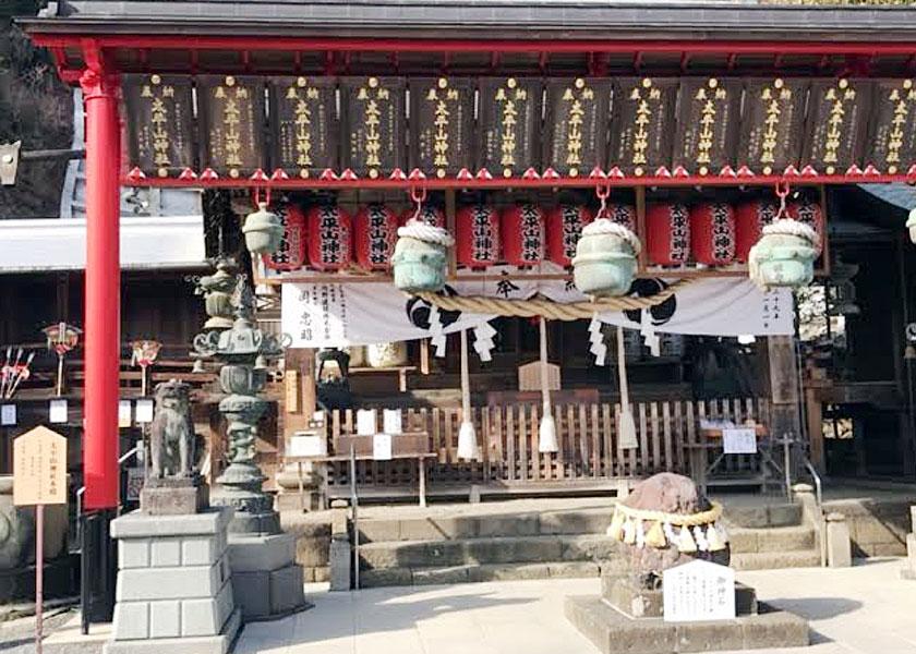 大平山神社 初詣