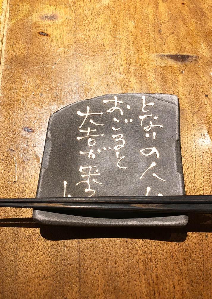 男道場渋谷店2