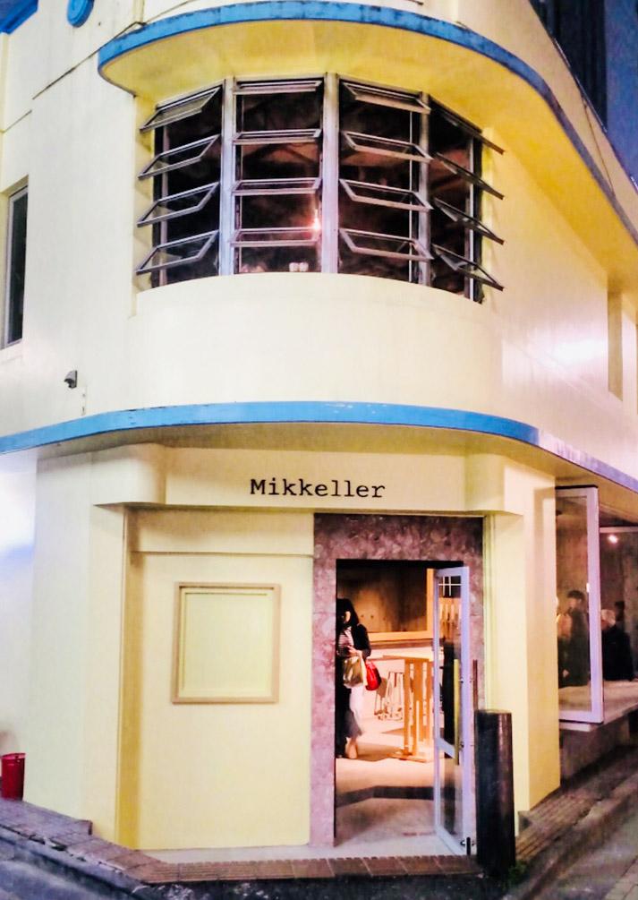 Mikkeller Tokyo(ミッケラートウキョウ渋谷)
