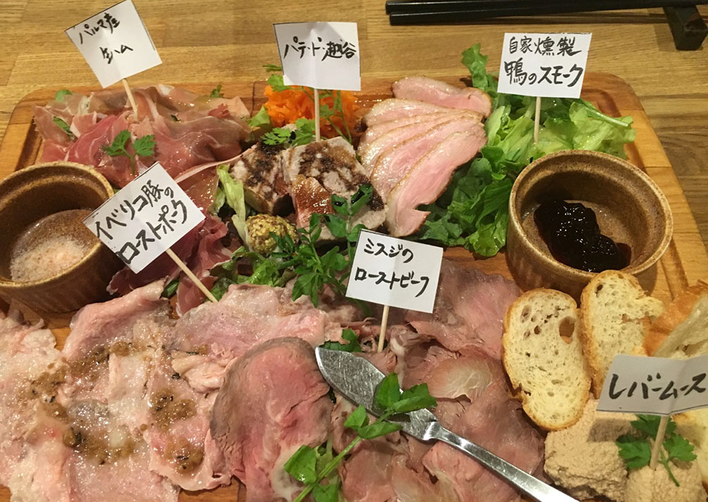 肉の前菜全部盛り