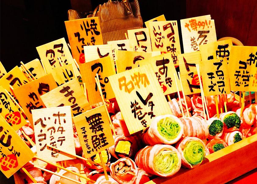 渋谷・南平台のごりょんさん