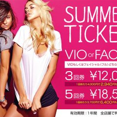 summerticket